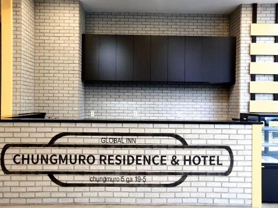 首爾忠武路公寓(Chungmuro Residence & Hotel Seoul)外觀