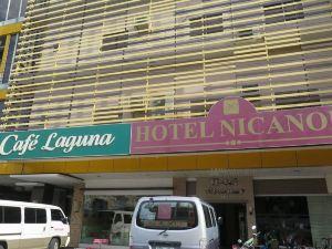 杜瑪格特倪卡諾酒店(Hotel Nicanor Dumaguete)