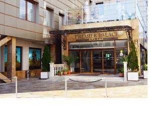 總理宮溫泉酒店(Premier Palace Spa Hotel)