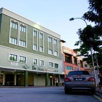 美好酒店吉隆坡酒店預訂