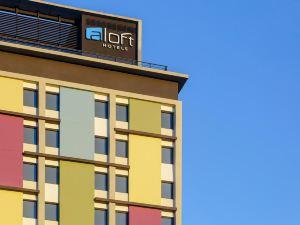 亞松森雅樂軒酒店(Aloft Asuncion)