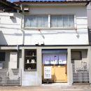 Intro Tamagawa - b56b7bb1abdb5d8 , Intro-Tamagawa-13393519 , Intro Tamagawa , Array , 13393519 , Array , 9025570