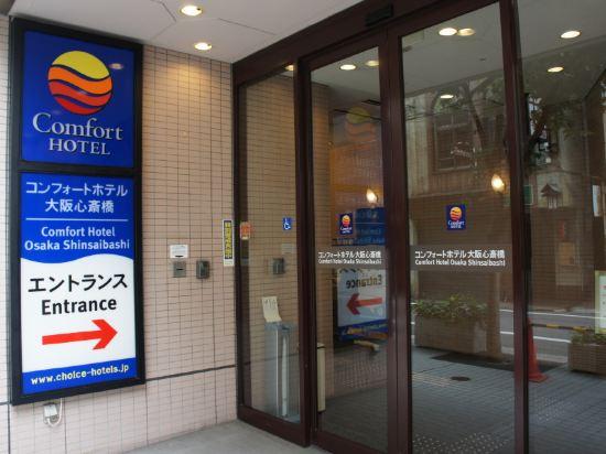 大阪心齋橋舒適酒店(Comfort Hotel Osaka Shinsaibashi)外觀