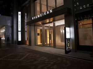 龍名館酒店(Hotel Ryumeikan Tokyo)