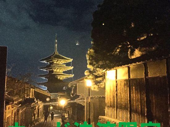 相鐵Fresa Inn-京都站八條口(Sotetsu Fresa Inn Kyoto-Hachijoguchi)外觀