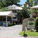 凱恩斯棕櫚灣熱帶公寓(Palm Cove Tropic Apartments Cairns)