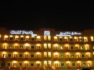 海灣公園酒店公寓(Gulf Park Hotel Apartment)