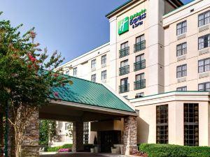 亞特蘭大巴克黑德智選假日套房酒店(Holiday Inn Express Hotel & Suites Atlanta Buckhead)