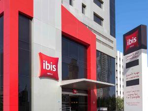 沙迦宜必思酒店(Ibis Sharq)