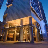 吉隆坡達曼薩拉索菲特酒店酒店預訂