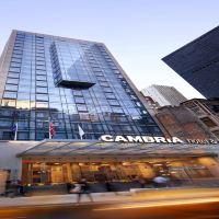紐約時代廣場坎布里亞酒店酒店預訂