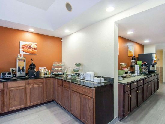 Quality Inn Suites Centerville Hotel Reviews Room Rates And Booking Ctrip