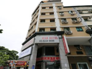 第一家新星級酒店(First and New Star Hotel)
