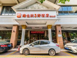 維也納3好酒店(佛山張槎店)(Vienna 3 Best Hotel (Foshan Zhangcha))