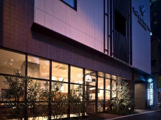 神田可可尼東正經濟型酒店