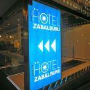 扎巴爾布魯圖片酒店