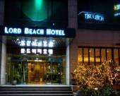 釜山貴族海灘酒店