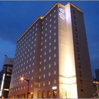 札幌薄野大和ROYNET酒店酒店預訂