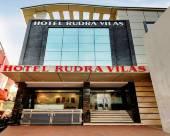 魯德拉維拉斯酒店