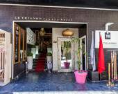 樂特里亞農豪華酒店及水療中心
