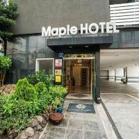 濟州島楓樹酒店酒店預訂