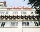 吉隆坡裕達酒店