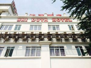吉隆坡裕達酒店(Hotel Sri Duta Kuala Lumpur)
