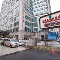 上海天誠大酒店酒店預訂