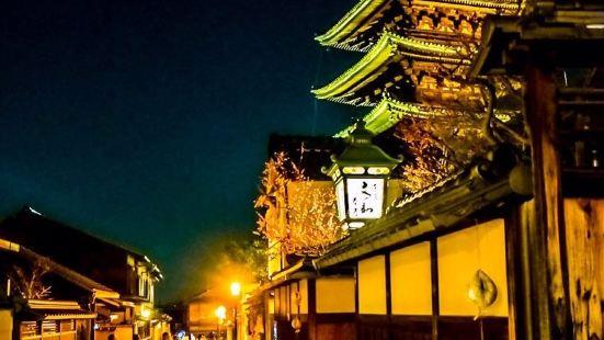 京安多住宿