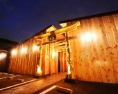 日本砂之器別府温泉旅館