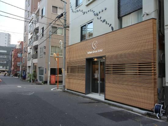 上野御徒町櫻花十字酒店