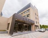全季酒店(上海臨港新城店)