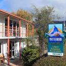 瓦納卡馬特宏南方酒店(Matterhorn South Lodge and Backpackers Wanaka)