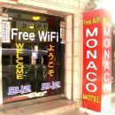 摩納哥汽車旅館(Monaco Motel)