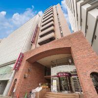 名古屋永安國際酒店酒店預訂