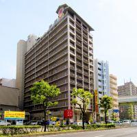 大阪天然温泉都市超級酒店酒店預訂