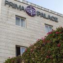 普瑞瑪皇宮飯店