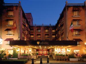 日內瓦墨西哥城酒店(Hotel Geneve Ciudad de Mexico)