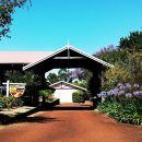彭伯頓卡里森林汽車旅館(Karri Forest Motel Pemberton)