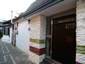 仁寺洞旅館(Insadong Hostel)