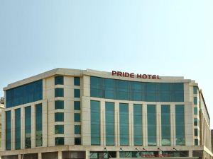 新德里空港普賴德廣場酒店