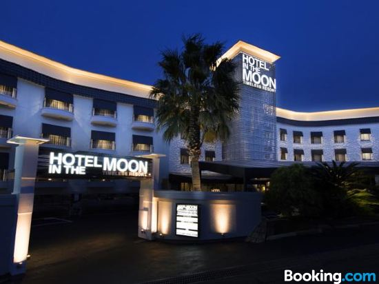 Hotel in The Moon (Adult Only)