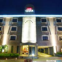 塞薩爾酒店(僅限成人)酒店預訂