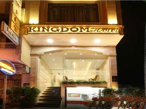 王國峴港酒店(Kingdom Danang Hotel)