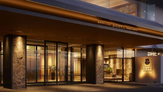 福岡麗都山頂大飯店及水療中心