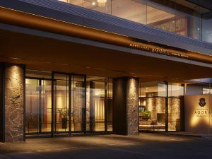 福岡麗都山頂大飯店及水療中心(Agora Fukuoka Hilltop Hotel & Spa)