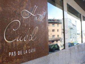 庫比爾酒店(Hotel Cubil)