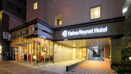 Daiwa Roynet Hotel Hakata Gion Fukuoka