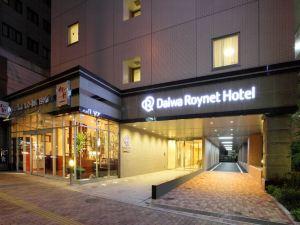 博多祗園大和ROYNET酒店