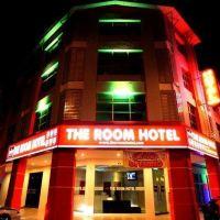 魯姆酒店酒店預訂
